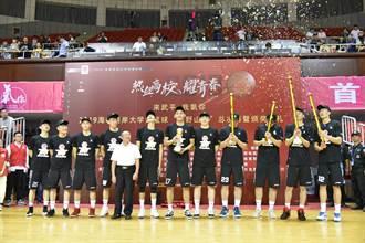 2019兩岸大學生籃球聯賽畢幕 清華大學險勝臺灣師大