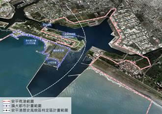 漁光島西側大小月牙灣  納入都市計畫範圍