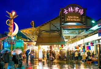 台夜市這甜點好夯 日本人一吃驚呼