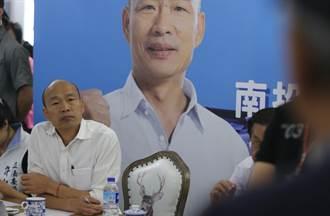 資深媒體人:張景為》神化、醜化、進化的韓國瑜