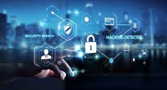 美台首次聯手展開大規模網路攻防演練