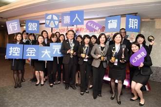 元大金控暨子公司獲得 2019年「運動企業認證」標章