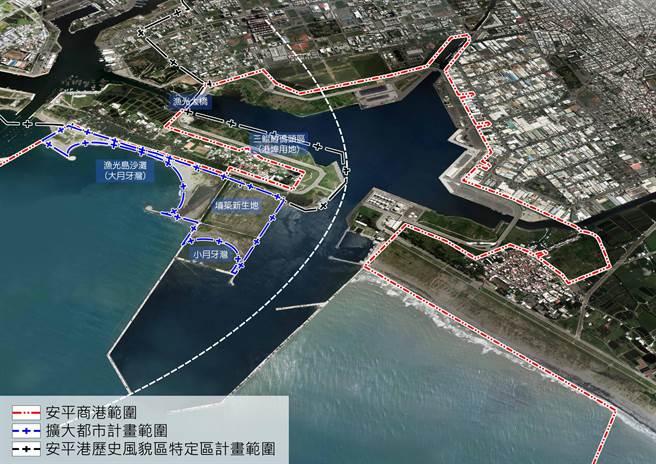 漁光島西側約45公頃人工養灘地及填築新生地的大、小月牙灣陸域部分,將納入台南市都市計畫區。(台南市都發局提供/曹婷婷台南傳真)