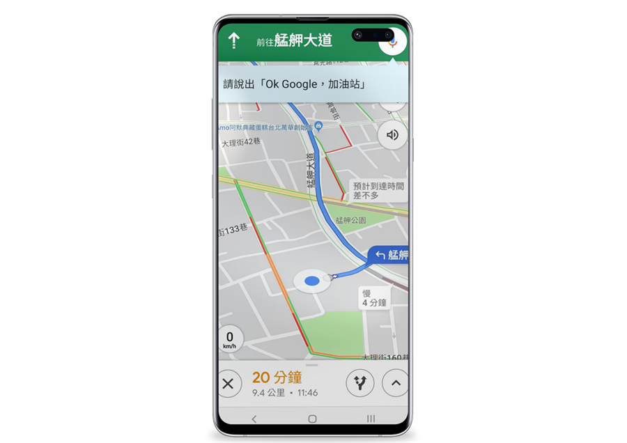 Android 使用者先享,Google Maps 隱身模式來了。(黃慧雯製)