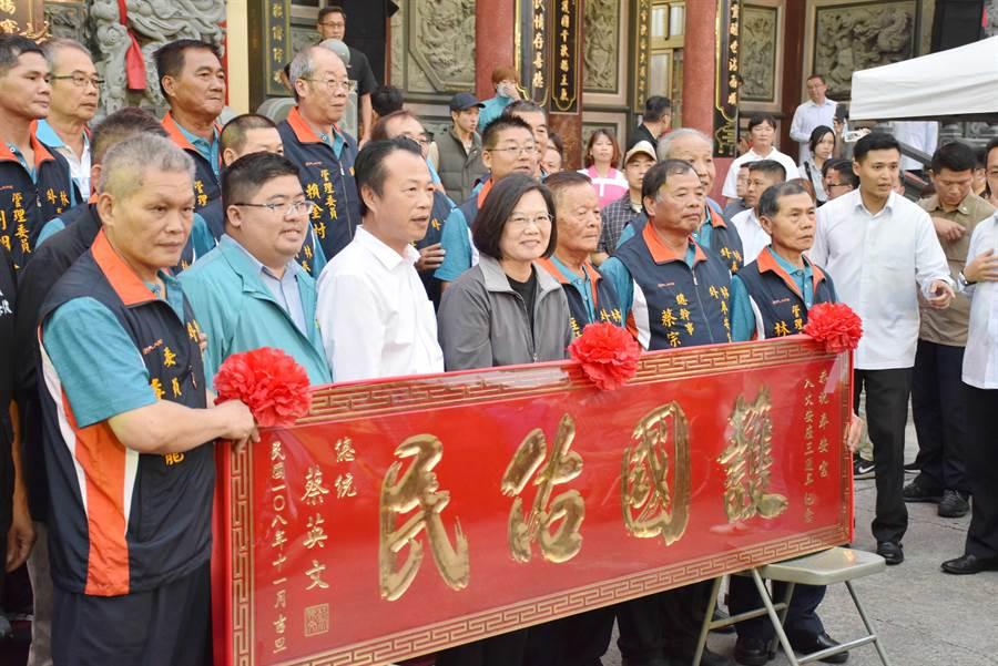 蔡英文要台灣人拿出護主權的決心給世界看