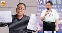 【餵養政治蟑螂】柯P才罵完卡神 轉頭補貼WTA台灣賽