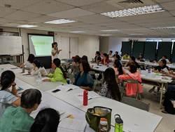 台北》參與式預算提案 新移民快樂學英文