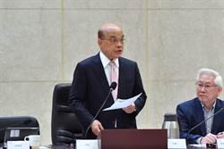 《科技》蘇貞昌主持科技會報,盼強化整體科技戰略