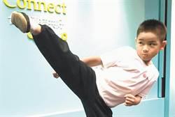 7歲練武奇才 奪158金地表最強