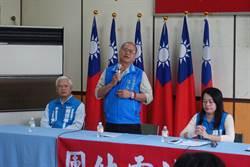 雲林縣退警協會理事長退出立委選舉 助選韓國瑜下架蔡英文
