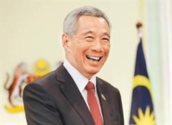 李顯龍:港問題必須在「一國兩制」框架下解決