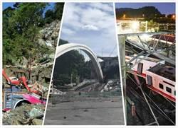 恐怖巧合?台灣10月重大死傷意外都在這裡