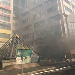 台中東協廣場火警  網傳幽靈船又來