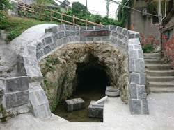 樹林大豐1號坑、2號坑遺址重建  打造山佳旅遊新亮點