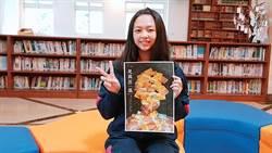 基隆》「與惡」電視劇啟發 二信獲全國學生美術初賽設計冠軍