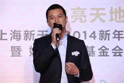 李亞鵬欠1.7億案重審 知情人曝他「願為借錢下跪」
