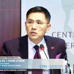 陳以信:對《台北法案》不該想像太多