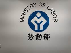 勞動部:今年未達基本工資已開罰217件
