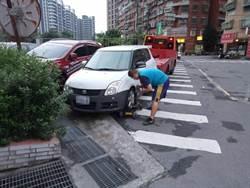 汐止分局即日起 加強取締違規停車