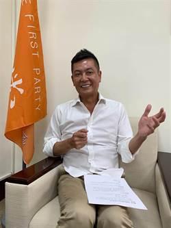 親民黨:宋楚瑜選總統機率8成 一周後宣布決定