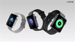 小米手錶正式發表 搭獨立應用商店評估引進台灣
