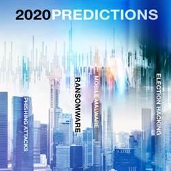 Check Point發表2020年網路安全趨勢 新興技術引發疑慮
