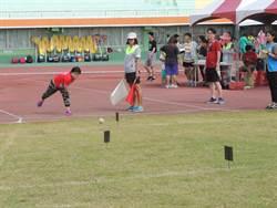 「跨越障礙,叫阮第一名」!台南身障運動會溫馨完賽