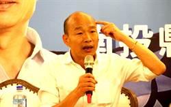 韓國瑜南投談觀光接地氣 業者有感大讚