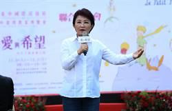 2019台中國際花毯節3合1強勢回歸  盧秀燕:11月底前全台最有看頭活動