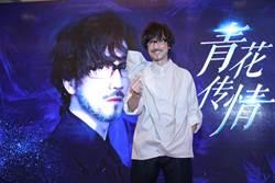 「情歌教父」周傳雄「青花傳情」演唱會深圳站8日開票