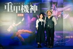 嚴正嵐「少女」初體驗 獻聲台灣原創動畫《重甲機神》