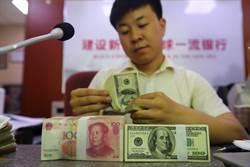 升不停!人民幣匯率破7關卡 創3個月新高