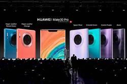 全球智慧手機出貨量 兩年來首度成長