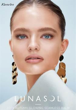 頂級日系彩妝搶攻市場 推限量冬季新品超吸睛