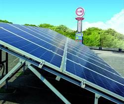 推動太陽能發電影響壽山動物園擴建 台糖 :招標公告將暫撤下