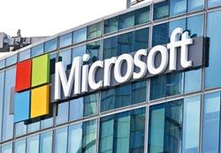 微軟日本試辦周休三日 生產力增4成