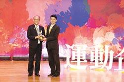 永慶房產 首家且年年獲運動企業認證