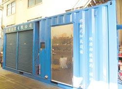 元寧 打造首座廠區用加氫站