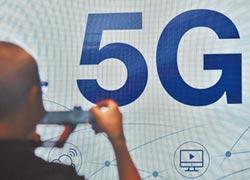 5G釋照標金 NCC上看500億