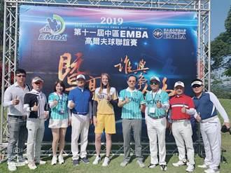 第11屆中區EMBA高爾夫球聯誼賽  跨校運動競賽今年首度結合社會公益