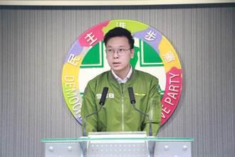 譴責韓國瑜夫婦扼殺母語 民進黨籲選民擦亮雙眼