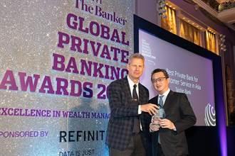 台新銀 摘The Banker/PWM全球私人銀行獎「亞洲區域獎」