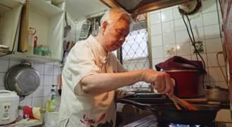 84歲「潮嬤」邢黃滿金顛覆歲月 因祖孫情意外成為Youtuber