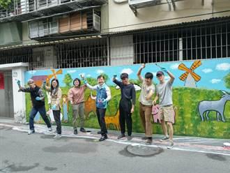 美化社區!板橋新增烏托邦彩繪牆