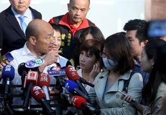 韓國瑜外勞休閒區被黑 網友幫反擊高捷外勞事件