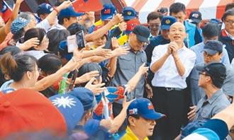 廣納意見吸納第3勢力 求選票極大化 國民黨推共同政見PK蔡政績牌