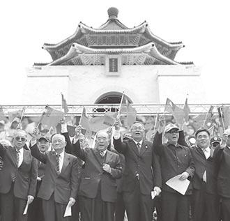 兩岸史話-我的父親─守護中華民國的生命之旅