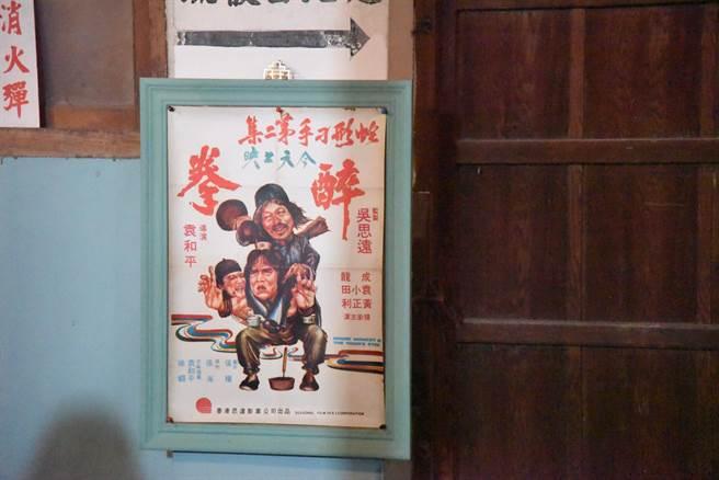 牆上依舊掛著當時火紅的電影海報,有醉拳、好小子等經典老片,每一張都是陳威僑的寶。(王昱凱攝)