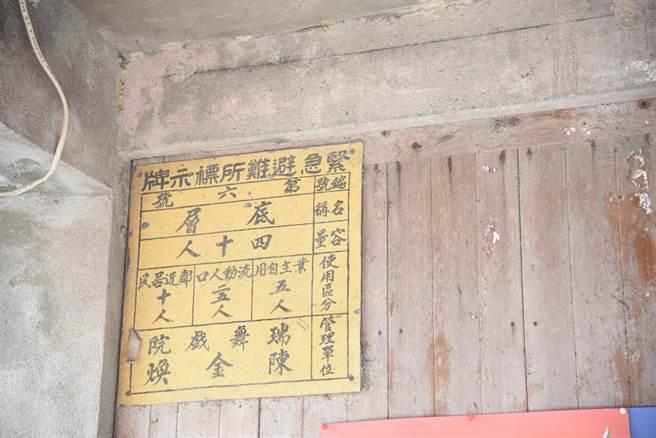 戲院木造大門上還高掛著祖父的名字,陳葳僑每次回家總會說聲,「爺爺我回來了」,回到他兒時的記憶中,回到與祖父相處的歲月裡。(王昱凱攝)