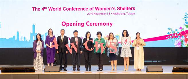 落實性別平權  蔡英文總統:臺灣盼幫助更多婦女及兒童免於暴力威脅